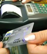 fraudes tarjetas de crédito